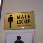Male_locker_Keangnam