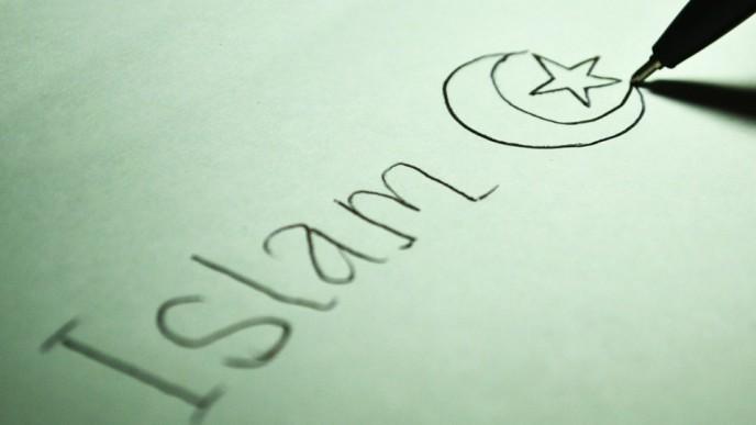 islam-727776_960_720
